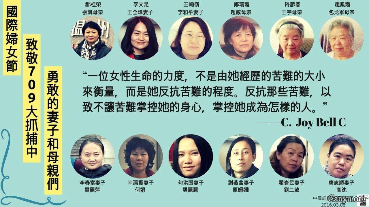 文化大革命对当代中国政治的影响 | 中国人权双周刊